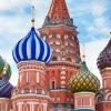 CIUDADES IMPERIALES Y RUSIA