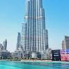 Crucero de Shanghái a Singapur más Dubái