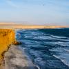 Lima y Paracas